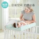 嬰兒床便攜尿布台嬰兒護理台兒新生寶寶按摩撫觸洗澡台 1995生活雜貨NMS