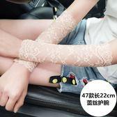 【雙11】蕾絲護腕女夏季薄款遮疤痕紋身刺青防曬袖套手腕套護肘大臂胳膊折300