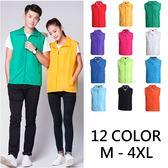 品客安琪螢光綠色橙色彩藍色複合防風衣馬甲 球服背心聚合纖維防風防雨