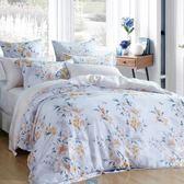✰雙人 薄床包兩用被四件組✰ 100%純天絲(加高35CM)《聽花語》