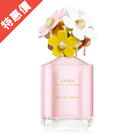 Marc Jacobs DAISY 清甜雛菊 女性淡香水 125ml 【娜娜香水美妝】