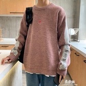 毛衣秋冬季新款撞色針織衫毛衣情侶裝男士圓領套頭學生打底衫上衣 易家樂