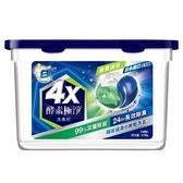 白蘭4X酵素極淨洗衣球除菌淨味 216G