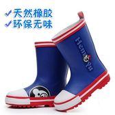 兒童雨鞋男童可愛耐磨防滑膠鞋雨靴水鞋【極簡生活館】