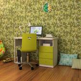 [首雅傢俬] 轉椅 迪士尼 迷彩 米奇 兒童椅 調整椅 升降椅 椅子 學習椅 電腦椅 辦公椅
