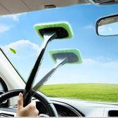 【DJ310】車用清潔刷 前擋風玻璃清潔布 汽車玻璃刷 汽車美容★EZGO商城★