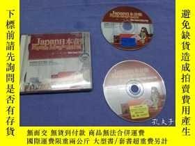 二手書博民逛書店JAPANG日本音樂POPULAR罕見MUSIC流行瘋 2張光盤