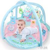 嬰兒健身架腳踏鋼琴毯0-1歲新生兒床鈴腳蹬玩具益智女孩男孩腳踩 DJ8002【宅男時代城】