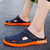 洞洞鞋洞洞鞋男透氣包頭懶人半拖鞋夏季男士涼鞋防滑軟底休閒外穿沙灘鞋39-44