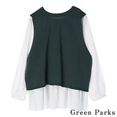 「Autumn」【SET ITEM】後綁帶背心+素面長版上衣 - Green Parks