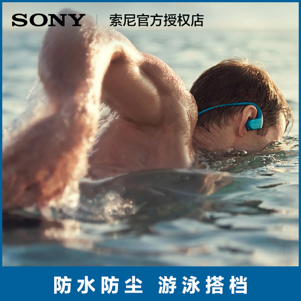 Sony/索尼 NW-WS413 游泳耳機MP3播放器一體式運動跑步防水健身 星河光年DF