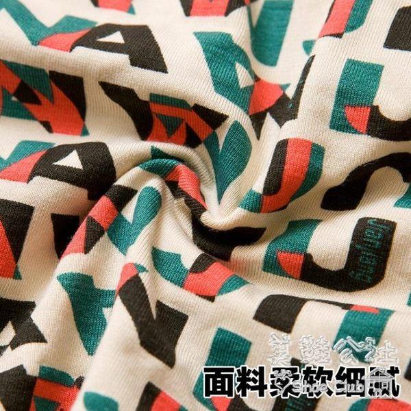 禮盒裝健將竹纖維男士平角內褲 寬松大尺碼BS18511 『美鞋公社』
