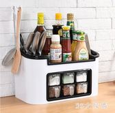 刀架廚房置物架調味料收納架調料架子調味盒調料罐瓶收納架筷子盒 QQ11853『MG大尺碼』