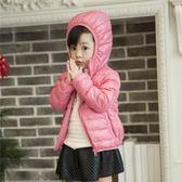 輕薄羽絨服兒童中大童寶寶外套男童女童短款連帽羽絨服冬裝     韓小姐