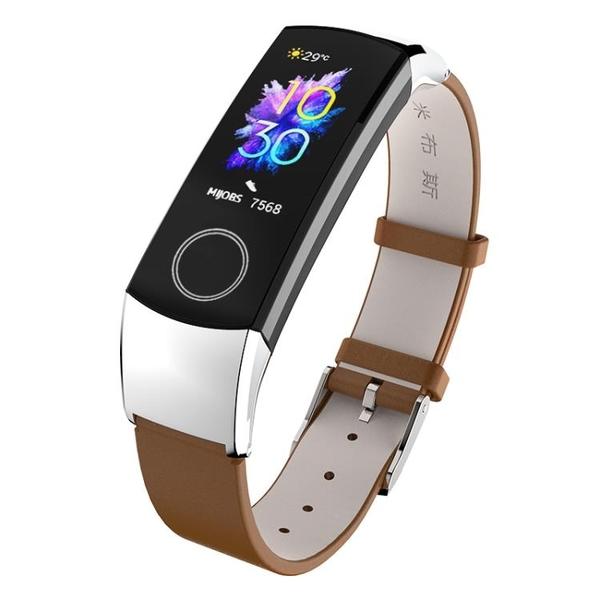 適用華為榮耀手環4/5表帶標準nfc版通用腕帶牛頭皮層智慧手環  koko時裝店