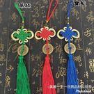 5cm金邊中國結流蘇穗子銅錢吊飾批發