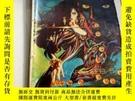 二手書博民逛書店2224罕見奧秘畫報1986 5Y259056