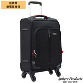 行李箱 電腦登機箱 電腦行李箱 19吋 布箱 軟箱 日本萬向靜音輪 DC1123C-BL 黑色 Sphere 斯費爾專賣