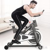 健動感單車運動單車健身車超靜音自行車家用健身器材 js10024『黑色妹妹』