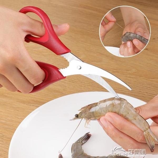 廚房用去蝦線工具剝蝦皮剪刀清理蝦腸剖魚肚剝蝦器小工具 好樂匯