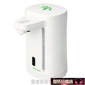 給皂機 日本莎羅雅SARAYA ELEFOAM自動感應高端電動泡沫皂液機洗手液 免運