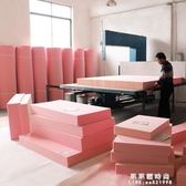 高密度海綿沙發墊定做加厚加硬45D坐墊實木紅木沙發墊飄窗墊訂制【果果新品】