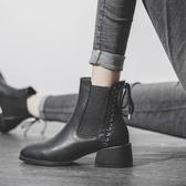 靴子切爾西短靴女粗跟中跟冬季2020新款秋冬厚款馬丁靴 童趣屋