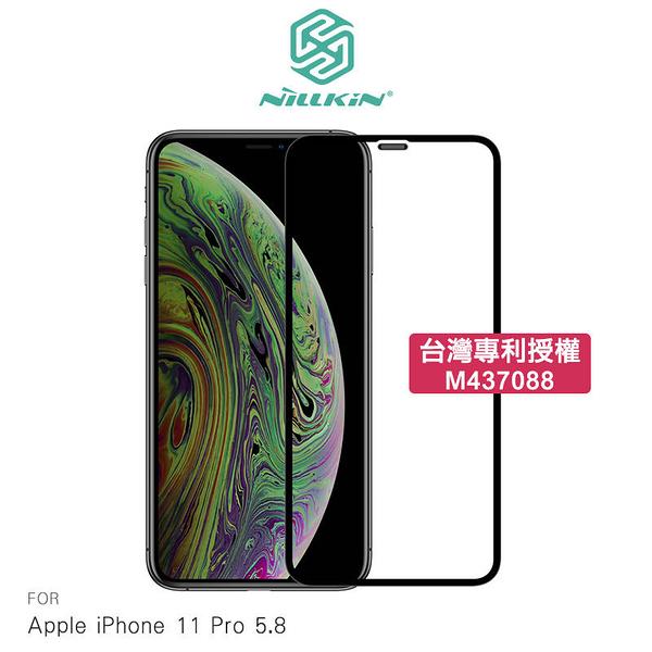 【愛瘋潮】NILLKIN Apple iPhone 11 Pro (5.8) 3D CP+ MAX 滿版玻璃貼 防爆鋼化