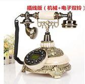 復古電話機仿古電話機歐式電話家用美式無線插卡固定辦公古董復古電話機座機JD