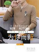 新款男士秋冬上衣韓版長袖T恤男打底衫外穿衣服潮流秋衣衛衣    原本良品