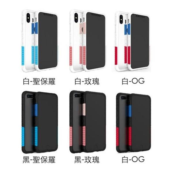 【愛瘋潮】Telephant 太樂芬 APPLE IPHONE Xs Max 6.5吋 抗污防摔邊框透殼
