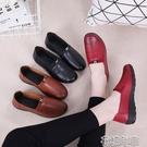一腳蹬皮鞋春夏單鞋媽媽鞋軟底中老女平底皮鞋防滑百搭工作鞋一腳蹬奶 快速出貨