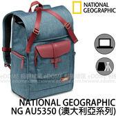 NATIONAL GEOGRAPHIC 國家地理 NG AU 5350 後背相機包 (24期0利率 免運 正成公司貨) 電腦包