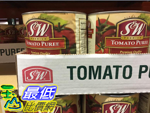 [COSCO代購單次運費限購4罐] C192114 S&W TOMATO PUREE 3.01KG 美國進口蕃茄糊#10 3.01公斤