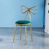 北歐網紅椅子化妝椅臥室靠背椅現代簡約餐椅美甲凳梳妝臺凳子LX 韓國時尚週