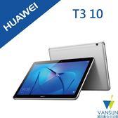 【贈觸控筆吊飾+原廠皮套】HUAWEI MediaPad T3 10 9.6吋 2G/16G  平板電腦 【葳訊數位生活館】