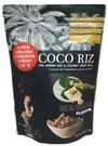 COCO RIZ 椰子脆皮米捲(芥末口味...