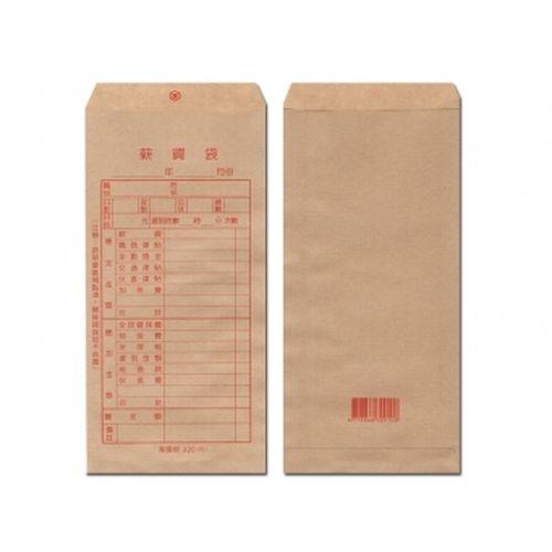 《享亮商城》320R  40K薪資袋(紅)   萬國