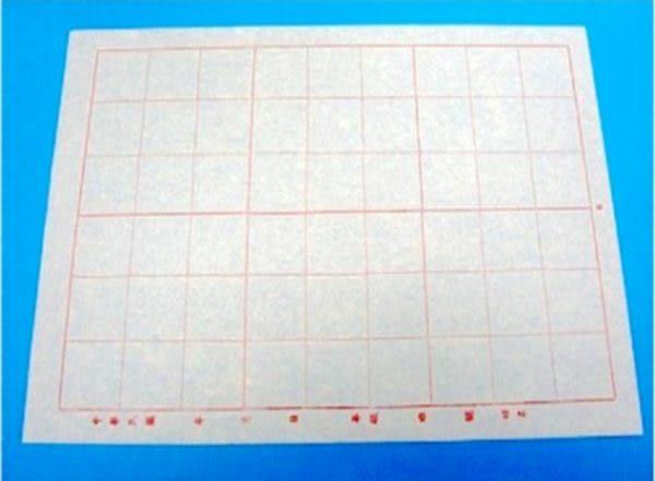 6格毛邊紙 8開書法練習紙 /一小包約100張入 促[#50] 6格書法毛邊紙