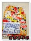 古意古早味 香菇肉麵 (250公克/約25包裝) 懷舊零食香 菇脆麵 香菇肉麵 香菇麵 台灣零食