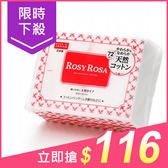ROSY ROSA 超柔純棉化妝棉(845476)72枚入【小三美日】原價$129