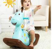 搖搖馬嬰兒玩具周歲禮物小木馬兒童塑料寶寶搖馬帶音樂1-3歲jy【快速出貨中秋節八折】