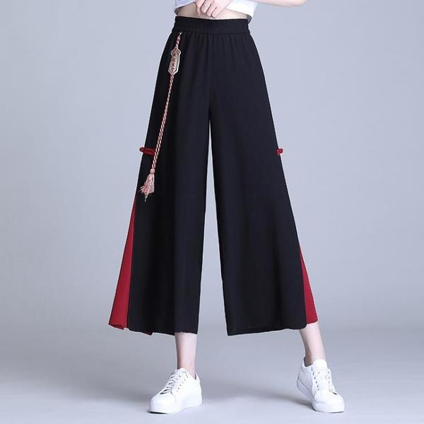 寬管褲 黑色雪紡闊腿褲女夏季薄款中國風民族風甩褲高腰寬鬆九分垂感裙褲