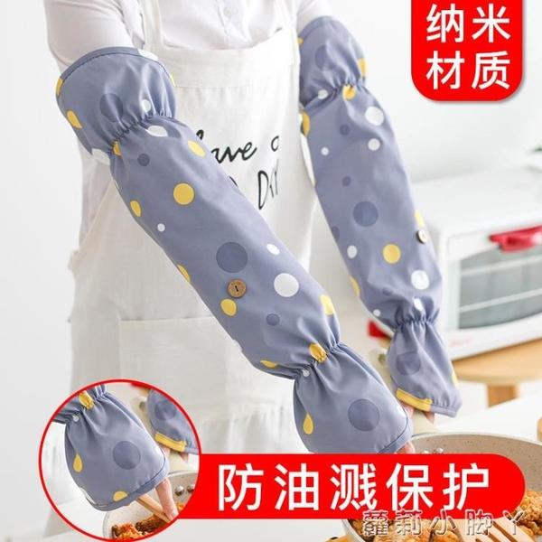 炒菜防油濺神器手套廚房防燙套袖做飯手部護臂防水袖套女長款工作 蘿莉新品