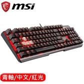 MSI 微星 Vigor GK60 機械鍵盤 Cherry MX 青軸 中文【省$300送 GM08電競滑鼠及抱抱龍