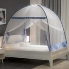 蚊帳 蒙古包蚊帳 免安裝1.8m床家用新款1.5m可折疊1.2防摔兒童2米紋賬