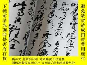 二手書博民逛書店罕見《紀念李傳周先生誕辰八十週年父子書畫集》(銅版紙印刷、內容多