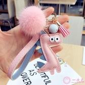 韓國創意可愛小恐龍毛球鑰匙扣 卡通汽車毛絨鑰匙鏈包包掛件女