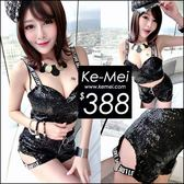 克妹Ke-Mei【ZT49346】JAZZ夜店性感側釦環摟空亮片拉鍊高腰短褲