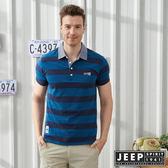 【JEEP】型男休閒條紋短袖POLO衫-藏青